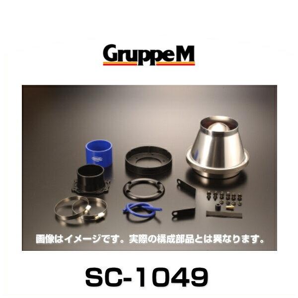 GruppeM グループエム SC-1049 SUPER CLEANER ALUMI スーパークリーナーアルミ アルファード、ヴォクシー、エスティマ、ノア