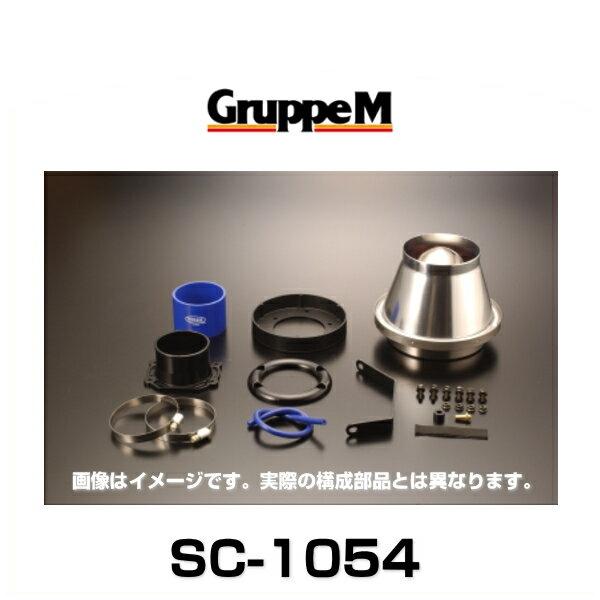 GruppeM グループエム SC-1054 SUPER CLEANER ALUMI スーパークリーナーアルミ ハイラックスサーフ