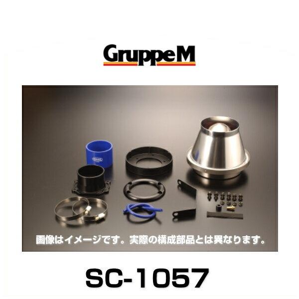GruppeM グループエム SC-1057 SUPER CLEANER ALUMI スーパークリーナーアルミ パジェロ