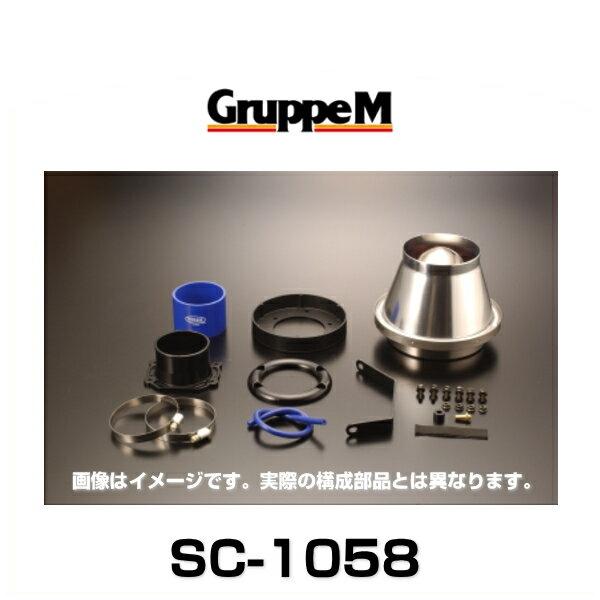 GruppeM グループエム SC-1058 SUPER CLEANER ALUMI スーパークリーナーアルミ パジェロ