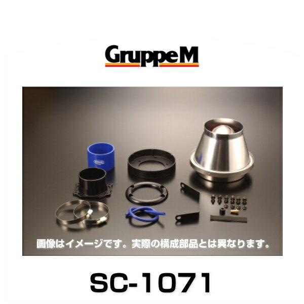 GruppeM グループエム SC-1071 SUPER CLEANER ALUMI スーパークリーナーアルミ ビッグホーン