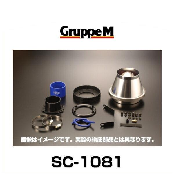 GruppeM グループエム SC-1081 SUPER CLEANER ALUMI スーパークリーナーアルミ ランドクルーザープラド