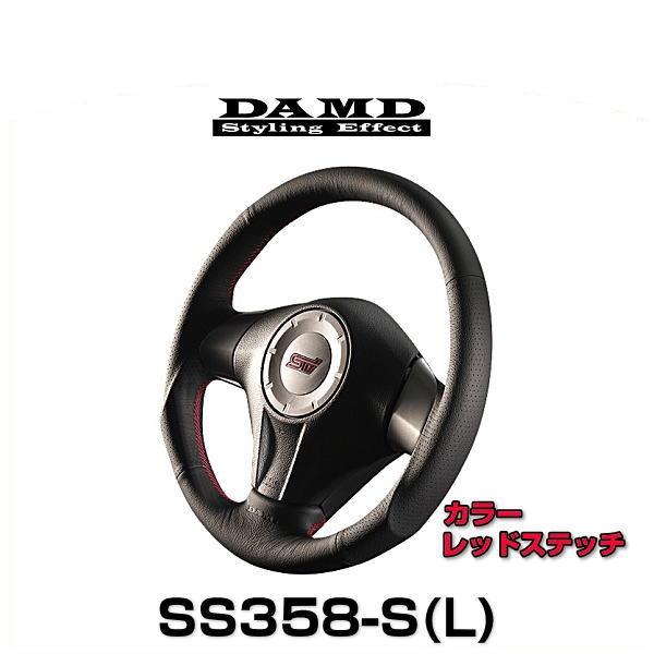 DAMD ダムド SS358-S(L) レッドステッチ DAMDスポーツステアリングシリーズ