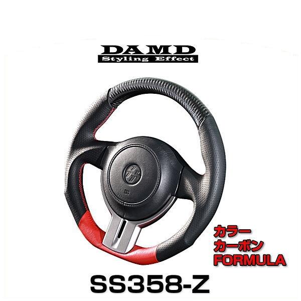 DAMD ダムド SS358-Z ブラックカーボン×FORMULA 86/BRZ車用ステアリング