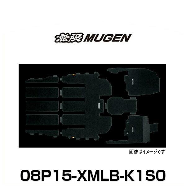 無限 MUGEN 08P15-XMLB-K1S0 SPORT MAT スポーツマット オデッセイ 2列目プレミアムクレードルシート用/7人乗り
