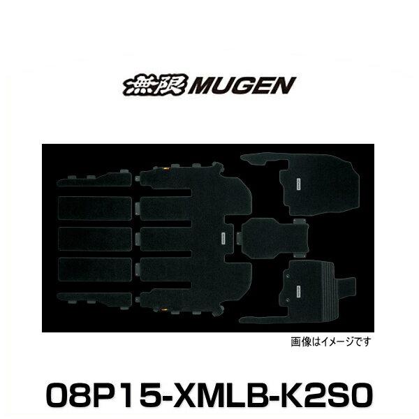 無限 MUGEN 08P15-XMLB-K2S0 SPORT MAT スポーツマット オデッセイ 2列目プレミアムクレードルシート用/7人乗り