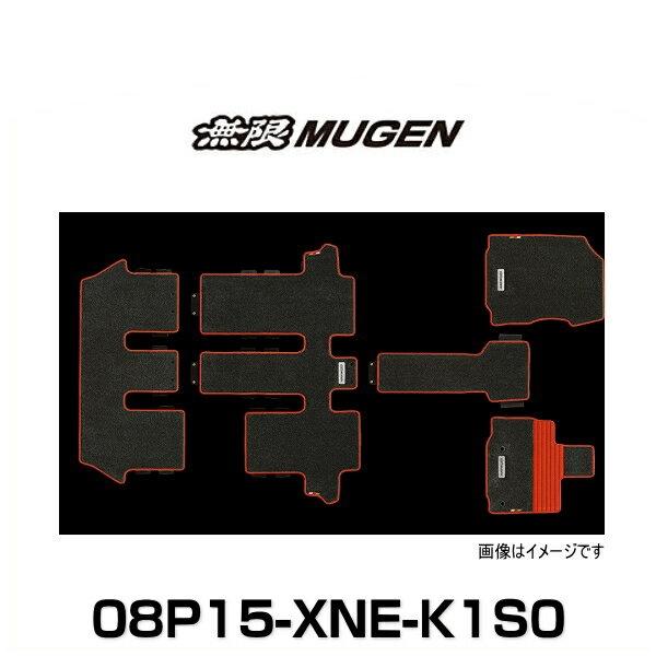 無限 MUGEN 08P15-XNE-K1S0 SPORT MAT スポーツマット フリード FREED 6人乗り
