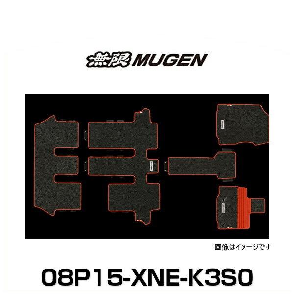 無限 MUGEN 08P15-XNE-K3S0 SPORT MAT スポーツマット フリード FREED 6人乗り