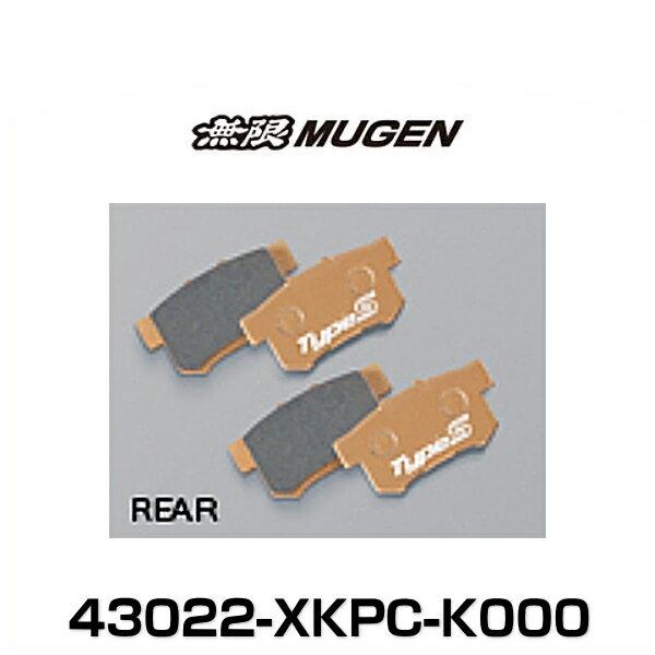 無限 MUGEN 43022-XKPC-K000 Brake Pad ブレーキパッド 左右セット リア用 Type Sport