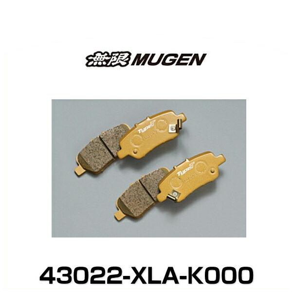 無限 MUGEN 43022-XLA-K000 Brake Pad ブレーキパッド 左右セット リア用 Type Touring