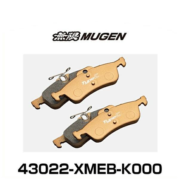 無限 MUGEN 43022-XMEB-K000 Brake Pad ブレーキパッド 左右セット リア用 Type Competition