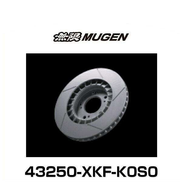 無限 MUGEN 43250-XKF-K0S0 Brake Rotor ブレーキローター 左右セット リア用