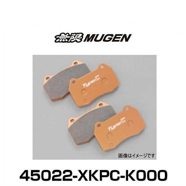 無限 MUGEN 45022-XKPC-K000 Brake Pad ブレーキパッド 左右セット フロント用