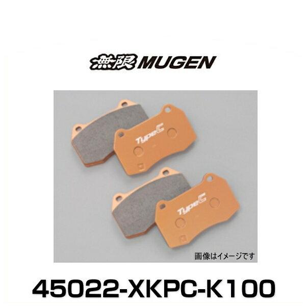無限 MUGEN 45022-XKPC-K100 Brake Pad ブレーキパッド 左右セット フロント用