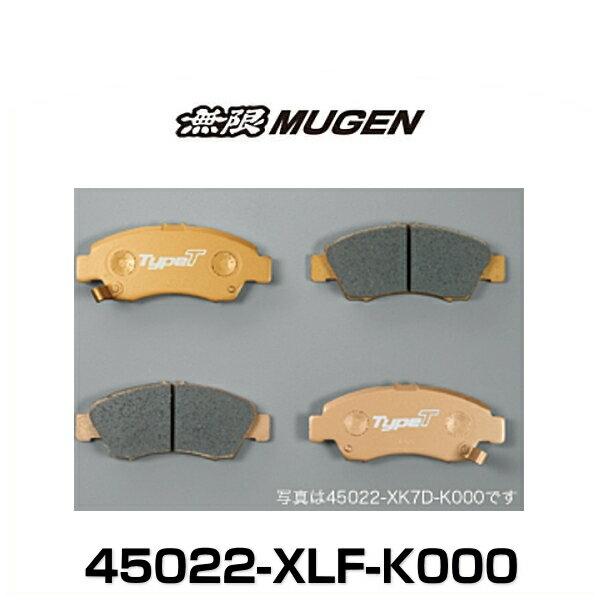無限 MUGEN 45022-XLF-K000 Brake Pad ブレーキパッド 左右セット フロント用 Type Touring