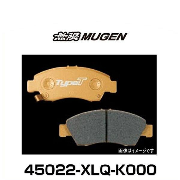 無限 MUGEN 45022-XLQ-K000 Brake Pad ブレーキパッド 左右セット フロント用 Type Touring