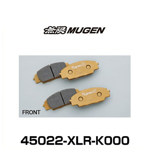 無限 MUGEN 45022-XLR-K000 Brake Pad ブレーキパッド 左右セット フロント用 Type Sport