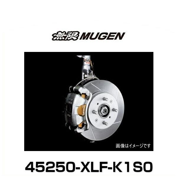 無限 MUGEN 45250-XLF-K1S0 Brake Rotor ブレーキローター 左右セット フロント用