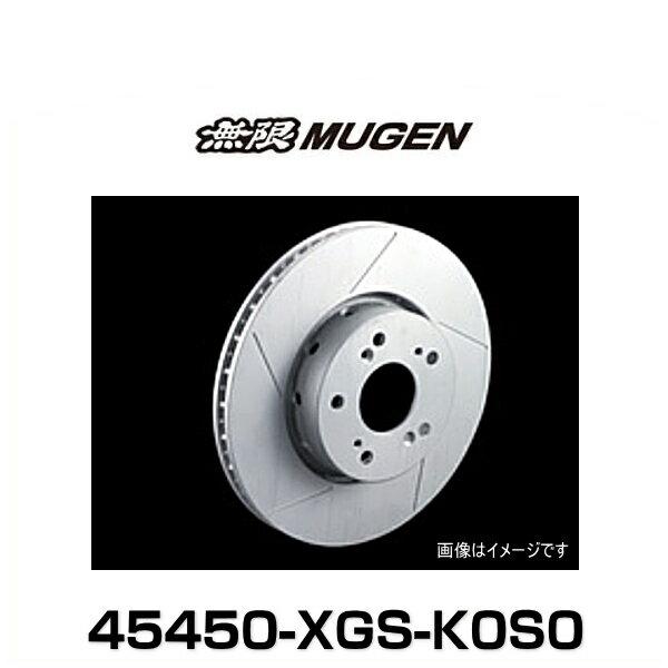 無限 MUGEN 45450-XGS-K0S0 ACTIVE GATE BRAKE ROTOR アクティブゲートブレーキローター 左右セット フロント用