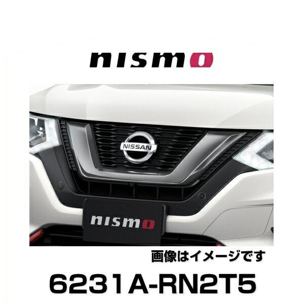 NISMO ニスモ 6231A-RN2T5 ダーククロムフロントグリルセンター用Vモーショングリル エクストレイル(T32)