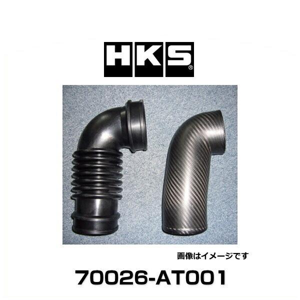 HKS 70026-AT001 ドライカーボンサクションキット 86、BRZ