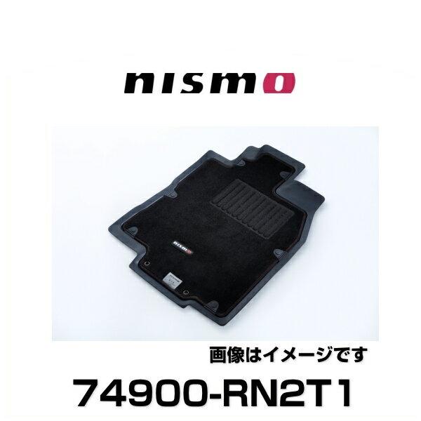 NISMO ニスモ 74900-RN2T1 フロアマット エクストレイル(T32) 3列車用 6マット