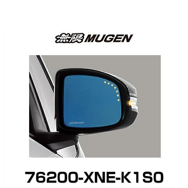 無限 MUGEN 76200-XNE-K1S0 FREED フリード FREED+ フリードプラス Hydrophilic LED Mirror ブルーミラー