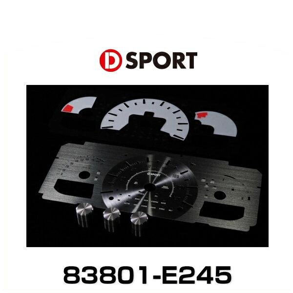 D-SPORT 83801-E245 メタルメーターキット 通常ver. コペン(LA400K)