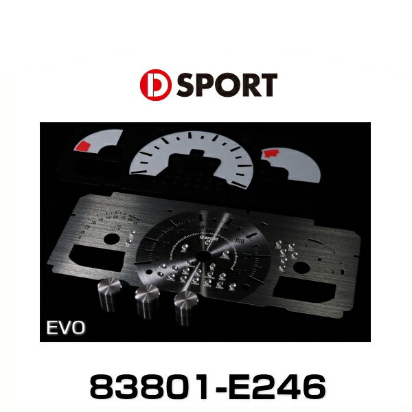 D-SPORT 83801-E246 メタルメーターキット EVOver. コペン(LA400K)