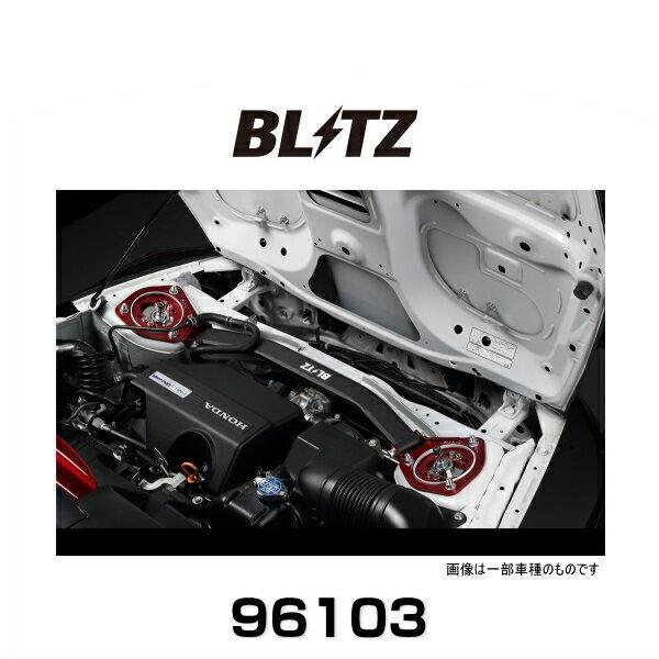 BLITZ ブリッツ 96103 ストラットタワーバー S660 リア用