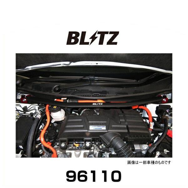 BLITZ ブリッツ 96110 ストラットタワーバー オデッセイ、オデッセイハイブリッド フロント用