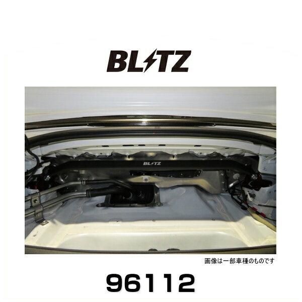 BLITZ ブリッツ 96112 ストラットタワーバー ロードスター、ロードスターRF リア用