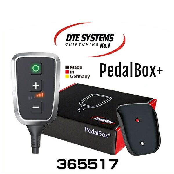 DTE SYSTEMS 365517 PedalBox+ スロットル コントローラー(ペダルボックスプラス)スロコン ジープ Cherokee KJ、Compass MK、Patriot MK、クライスラー PT Cruiser PT等