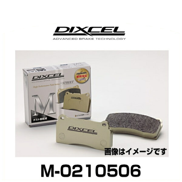 DIXCEL ディクセル M-0210506 M type ストリート用ダスト超低減パッド ブレーキパッド LANDROVER DEFENDER90、DEFENDER110/130 フロント