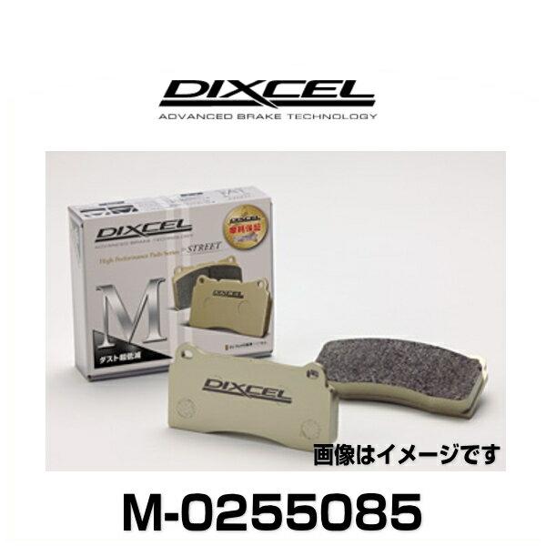 DIXCEL ディクセル M-0255085 M type ストリート用ダスト超低減パッド ブレーキパッド LANDROVER RANGE ROVERVOGUE リア