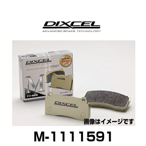 DIXCEL ディクセル M-1111591 M type ストリート用ダスト超低減パッド ブレーキパッド MASERATI:GRANTURISMO、MERCEDESBENZ:R171、他 フロント