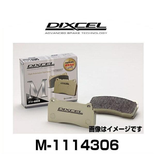 DIXCEL ディクセル M-1114306 M type ストリート用ダスト超低減パッド ブレーキパッド MERCEDESBENZ:C207(COUPE)、R172、W204(SEDAN)、他 フロント