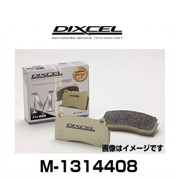 DIXCEL ディクセル M-1314408 M type ストリート用ダスト超低減パッド ブレーキパッド AUDI:A4(B8)、A5、S4、他 フロント