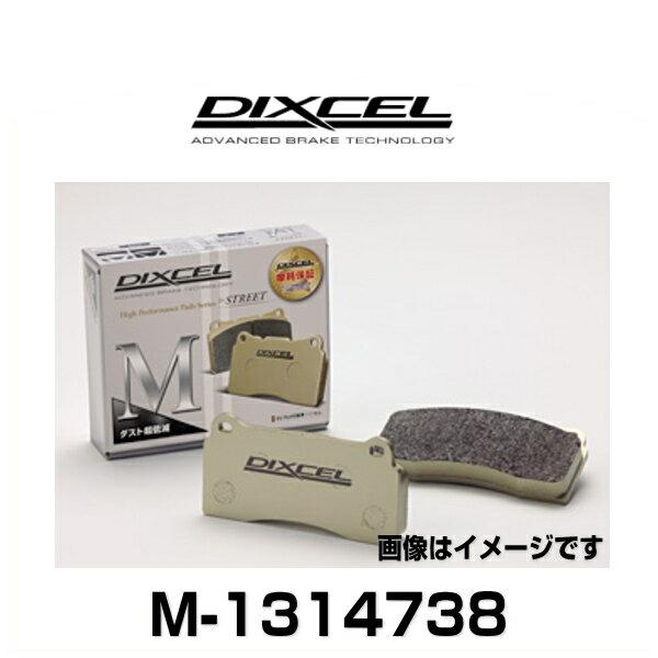 DIXCEL ディクセル M-1314738 M type ストリート用ダスト超低減パッド ブレーキパッド AUDI:S3、VOLKSWAGEN:GOLFVII 、他 フロント