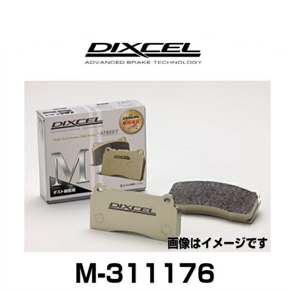 DIXCEL ディクセル M-311176 M type ストリート用ダスト超低減パッド ブレーキパッド セルシオ、クラウン、マジェスタ、他 フロント