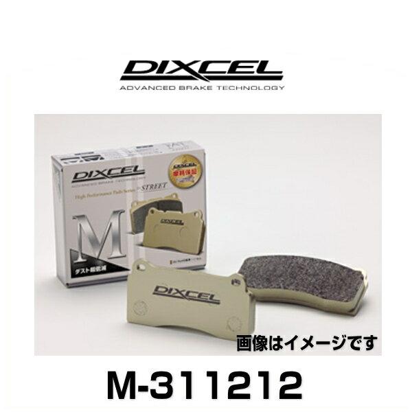 DIXCEL ディクセル M-311212 M type ストリート用ダスト超低減パッド ブレーキパッド エスティマ、ライトエース / マスターエース / タウンエース、他 フロント