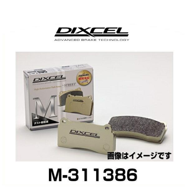 DIXCEL ディクセル M-311386 M type ストリート用ダスト超低減パッド ブレーキパッド クラウン、マークX、IS250、他 フロント