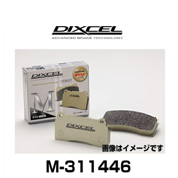 DIXCEL ディクセル M-311446 M type ストリート用ダスト超低減パッド ブレーキパッド アルファード / ヴェルファイア、カルディナ、エスティマ、他 フロント