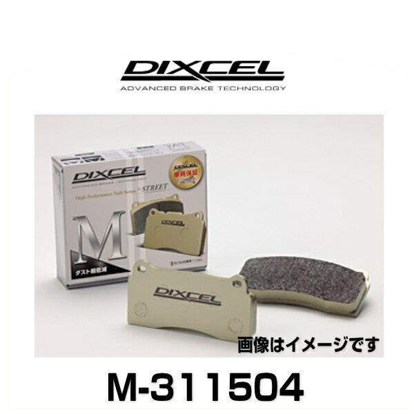 DIXCEL ディクセル M-311504 M type ストリート用ダスト超低減パッド ブレーキパッド カローラ アクシオ、ポルテ、ヴィッツ、他 フロント