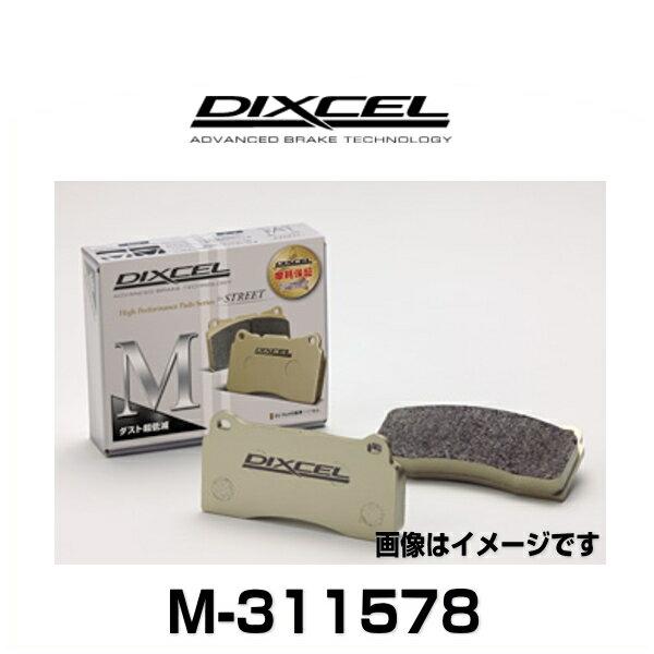 DIXCEL ディクセル M-311578 M type ストリート用ダスト超低減パッド ブレーキパッド アベンシス ワゴン フロント
