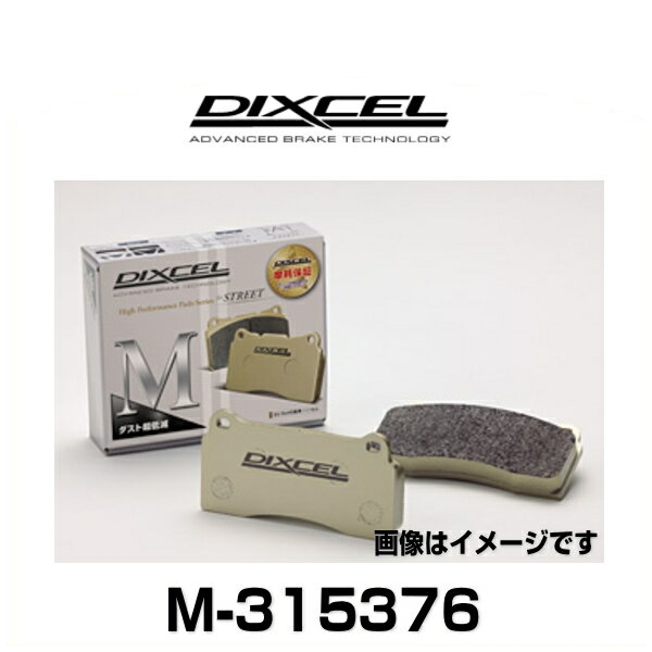 DIXCEL ディクセル M-315376 M type ストリート用ダスト超低減パッド ブレーキパッド RAV4 リア