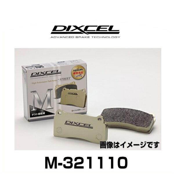 DIXCEL ディクセル M-321110 M type ストリート用ダスト超低減パッド ブレーキパッド フィガロ、マーチ、パオ、他 フロント