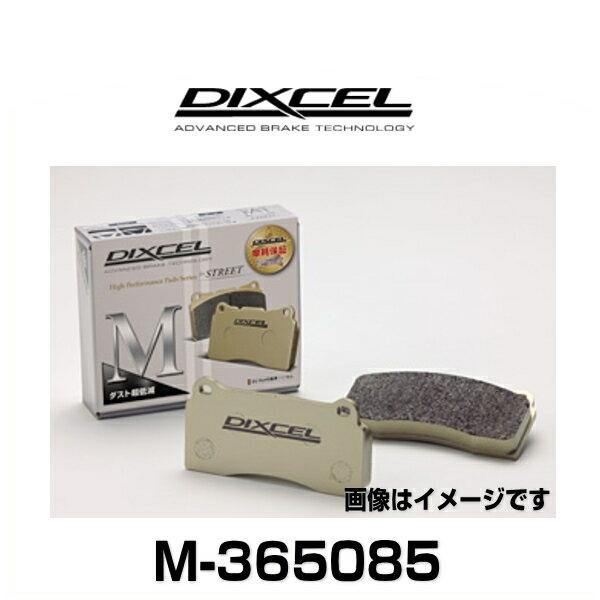 DIXCEL ディクセル M-365085 M type ストリート用ダスト超低減パッド ブレーキパッド 86、BRZ、レガシィ ツーリングワゴン、他 リア