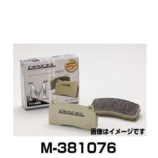 DIXCEL ディクセル M-381076 M type ストリート用ダスト超低減パッド ブレーキパッド アトレー、ハイゼット、ミラ、他 フロント