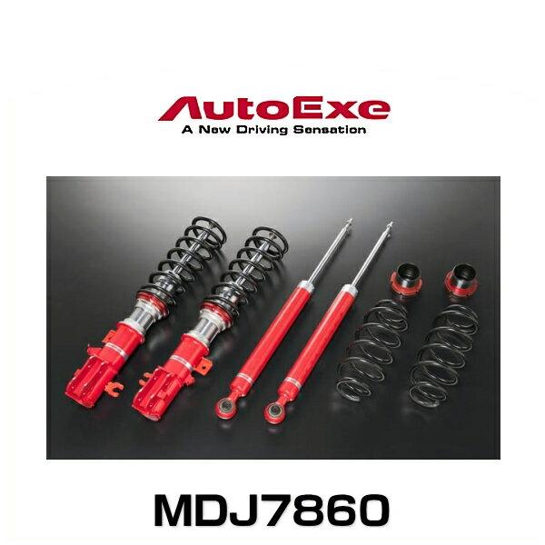 AutoExe オートエグゼ MDJ7860 車高調整式ストリートスポーツサスキット デミオ(DJ系4WD車)